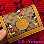 艾琳 二手正品 GUCCI 602534 有零錢袋短夾_Disney x Gucci 迪士尼 米奇 聯名款 限量款