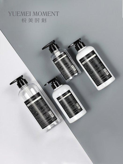 預售款-LKQJD-北歐大容量分裝瓶按壓式乳液瓶洗發水沐浴露洗手液替換瓶