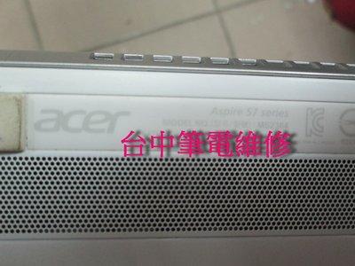 台中筆電維修: 宏碁 ACER Aspire S7-391 筆電不開機 , 潑到液體 , 顯示異常, 會自動斷電 , 主機板維修 台中市