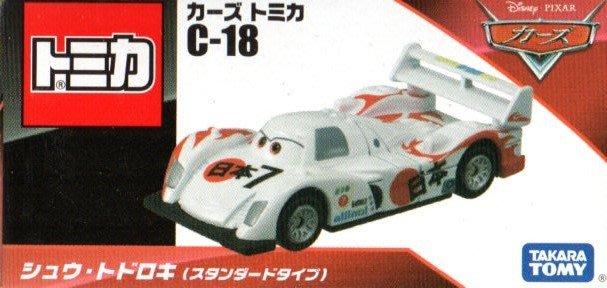 傑仲(有發票)麗嬰國際 公司貨 多美CARS C-18 轟太郎 DS40845