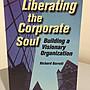 F2-7《好書321KB》Liberating the Corporate Soul/經營管理行銷