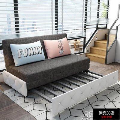 【促銷免運】摺疊沙發床 可摺疊沙發床兩用客廳小戶型雙人多功能簡約現代省空間三人沙發【傑克3C店】