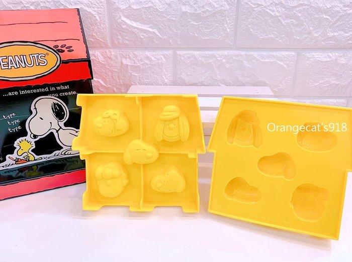 日本 snoopy 好朋友 大頭造型 製冰盒 夏天商品 佩蒂 謝勒德 果凍 甜點 矽膠模具 餅乾模 巧克力模