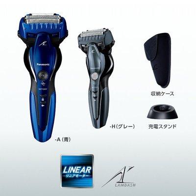 日本代購 Panasonic 國際牌  ES-ST8R ES-CST8R   刮鬍刀 電動 電鬍刀 滑順刀頭 日本製