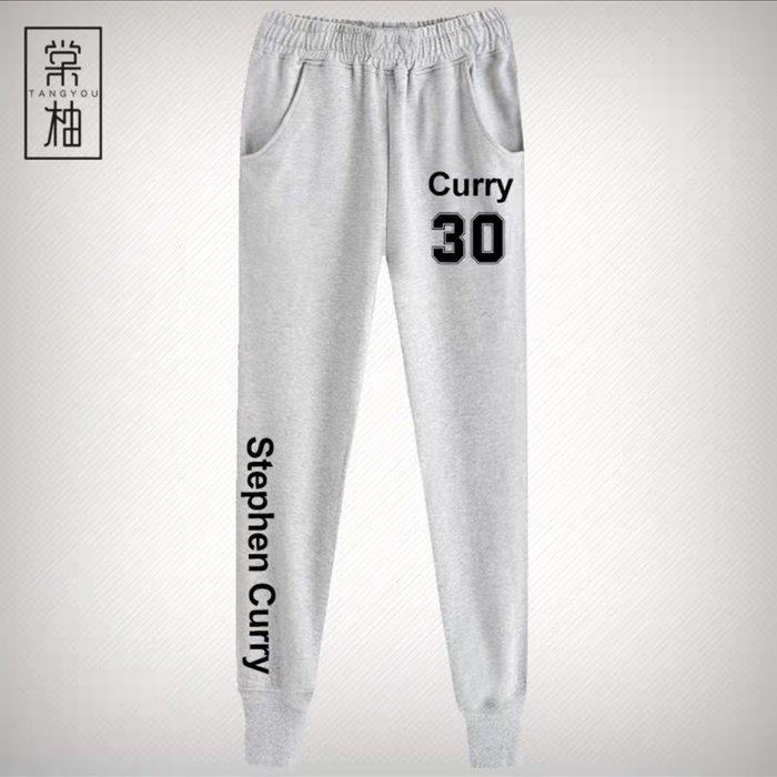 💖柯瑞Stephen Curry庫里運動籃球長褲💖NBA球衣勇士隊Adidas愛迪達健身訓練慢跑縮口純棉褲子男454
