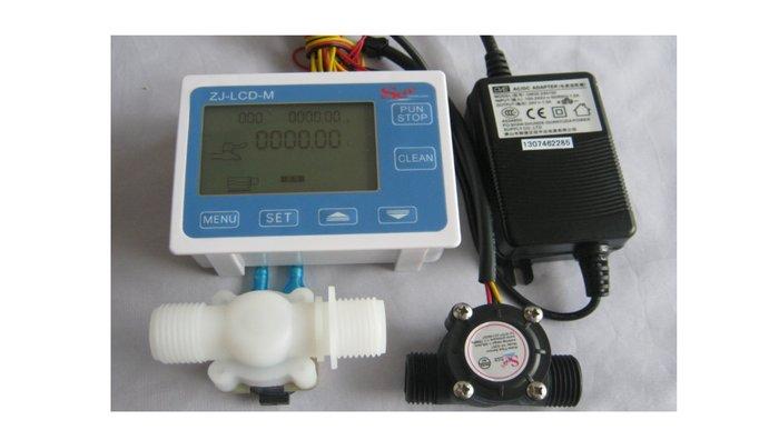 流量控制器+4分管流量計+4分關進水閥 附上AC110V轉DC24V變壓器