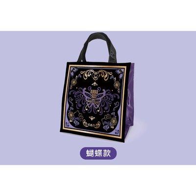 7-11 ANNA SUI 時尚聯盟 手提袋 蝴蝶 款 時尚托特手提袋