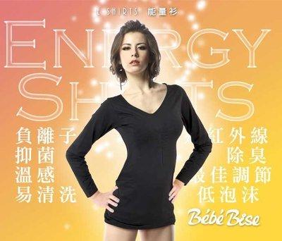 【Be'be' Bise 貝貝比絲】6037 遠紅外線負離子抑菌除臭能量衣 保暖衣 衛生衣 發熱衣 (現貨)