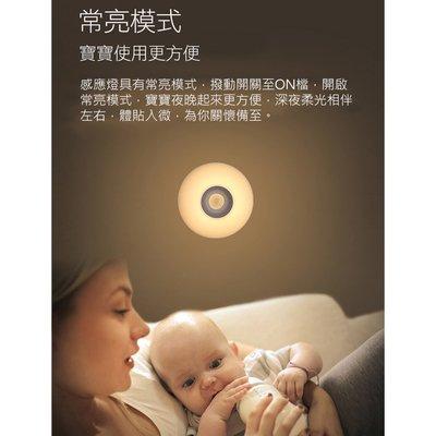 24H快速出貨 感應LED小夜燈USB充電嬰兒餵奶護眼床頭樓道節能光控創意燈 衣櫃走廊人體感應