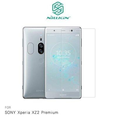 *Phone寶*NILLKIN SONY XZ2 Premium Amazing H+PRO 鋼化防爆玻璃貼 9H