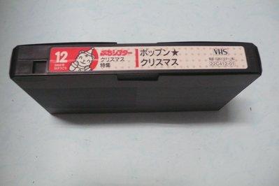 紫色小館-69--------3捲日本卡通{日語}
