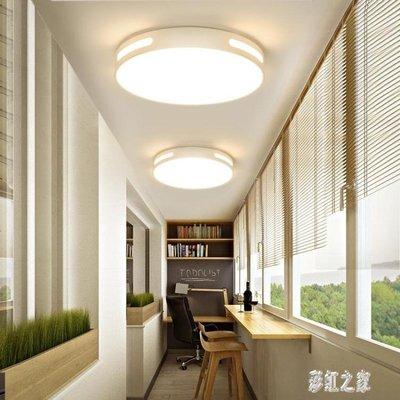 吸頂燈220v吸頂燈圓形浪漫溫馨大氣家用臥室房間燈具現代簡約客廳燈led創意LB15968