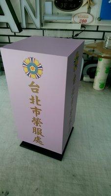 桌上型燈箱  壓克力燈箱  展示架  燈箱 電腦割字 壓克力  LED 海報 看板