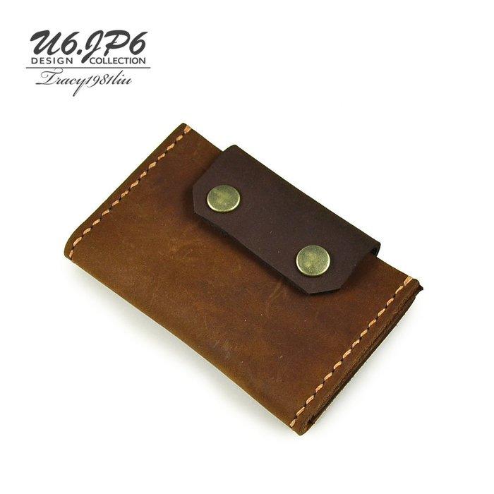 【U6.JP6 手工皮件】-純手工縫製進口牛皮天然手作皮革縫製 .零錢包 / 卡片夾 / 名片夾 / 萬用包(男女適用)