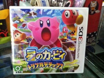 """""""毛毛的窩""""3DS 星之卡比:三倍毫華版  (日本版) ~保證全新未拆"""