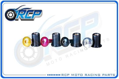 RCP 風鏡 車殼 螺絲 CBR300R CBR 300 R 台製品