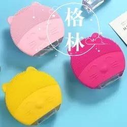 抖音洗面儀洗臉神器電動潔面儀毛孔清潔器面部男女洗臉刷