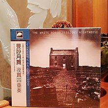 【阿波的窩 Apo's house】 《影音商品及週邊》 CD 新世紀 克爾特音樂 夜囂四重奏 曼妙月舞
