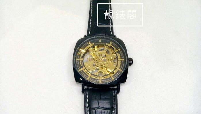 [靚錶閣]方中帶圓透視鏤雕機械錶/亮黑