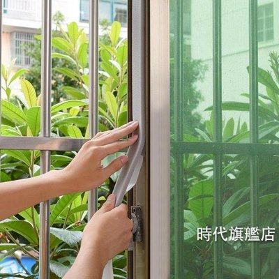售完即止-門窗密封條防風隔音貼門縫門底縫窗戶防噪音保暖自黏門條防撞10-23(庫存清出S)