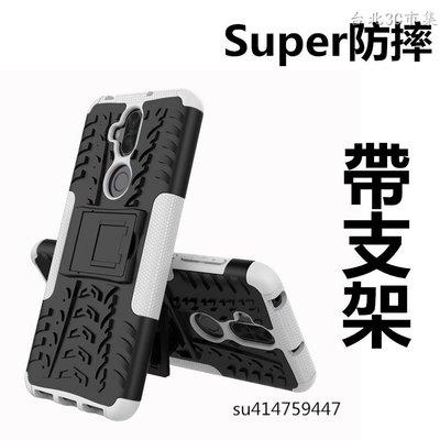 華碩 ZenFone 5Q 5lite ZC600KL 輪胎紋 支架 手機殼 軟殼 硬殼 防摔 二防 X017DA保護殼【快速出貨】