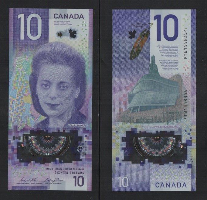 【低價外鈔】加拿大2018年10Dollars新版直立式塑膠鈔一枚,最新發行!