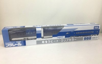 【HAHA小站】TP73859 麗嬰 ...