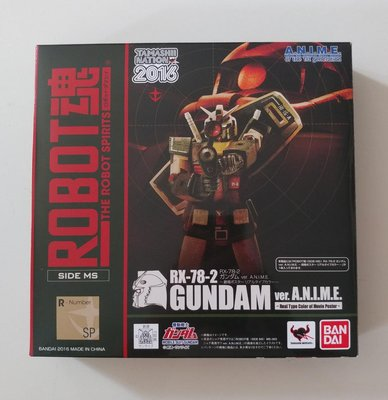 Robot 魂 RX-78-2 Gundam Real Type Color of Movie Poster 2016 魂限定品! 日版開封品!