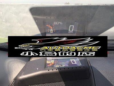 (小鳥的店)豐田 2013-2015 RAV4 崁入式 OBD HUD CAN 導航主機型 抬頭顯示器 車美仕主機專用