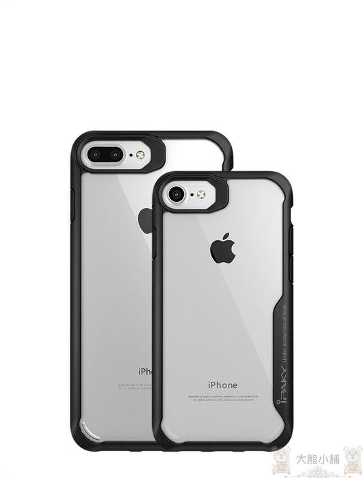 【大熊小舖】蘋果 iPhone 8 & 7 iPAKY 簡約 鷹眼抗震防護殼 超薄 裸機 質感 防刮 桃園