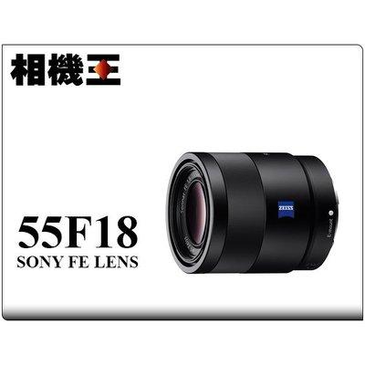 ☆相機王☆Sony FE 55mm F1.8 ZA〔SEL55F18Z〕平行輸入 (4)