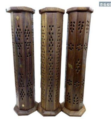 【弘慧堂】 立式香爐 印度菩提紅木香盒 立香錐香香供擺件