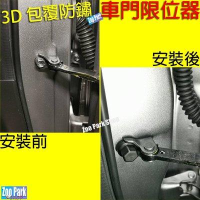 【BMW寶馬】汽車門螺絲保護蓋 限位器X1 X2 X3 X4 X5 X6 M3 M135 M5