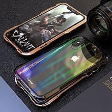 刀鋒磁吸金屬框iphone xs max i8 plus i7 plus iphone x ix手機殼保護殼套【L30】