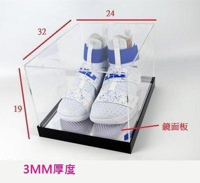 壓克力收藏鞋盒---可以客製尺寸