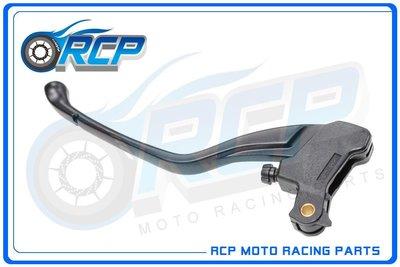 RCP BMW F800R F 800 R 黑色 左 離合器 拉桿 台製外銷品