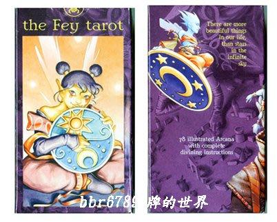 【牌的世界】預知精靈塔羅牌The Fey Tarot現貨全新附中文說明