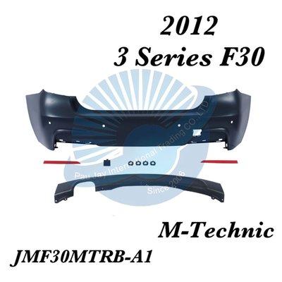 ※寶捷國際※【JMF30MTRB-A1】 2012 F30【M-Tech】後保桿總成 4雷孔+單邊雙出下巴 台灣製造