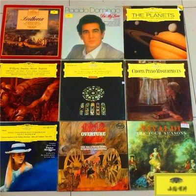 5Cgo【發燒友】留聲機唱片黑膠唱片 LP 12寸 壹箱65張 古典為主流行爵士鄉村民謠