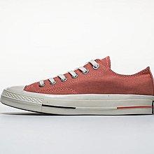 D-BOX  Converse All Star 70s 1970s 160522C 複刻 低筒 帆布鞋 粉色