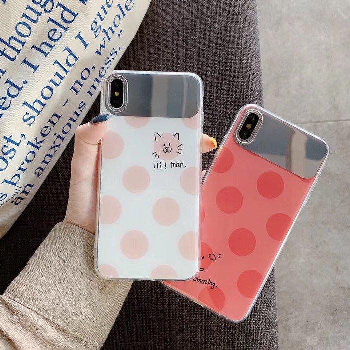 千夢貨鋪-ins波點補妝鏡子xs max蘋果X手機殼8/7plus/6s/XR可愛情侶