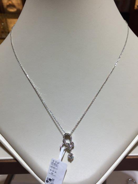 52分天然鑽石項鍊,可愛蝴蝶結款式設計,超值優惠價35800,加送14K金鍊