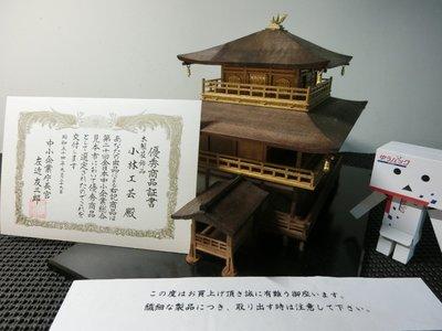 木造藝術日本金閣寺(鹿苑寺)