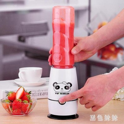 便攜式榨汁杯電動迷你學生炸水果汁杯料理機多功能家用小型榨汁機 qf3415