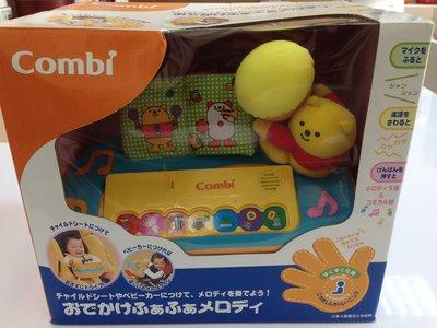 日本COMBI 幼兒專用 行動演奏家 ...