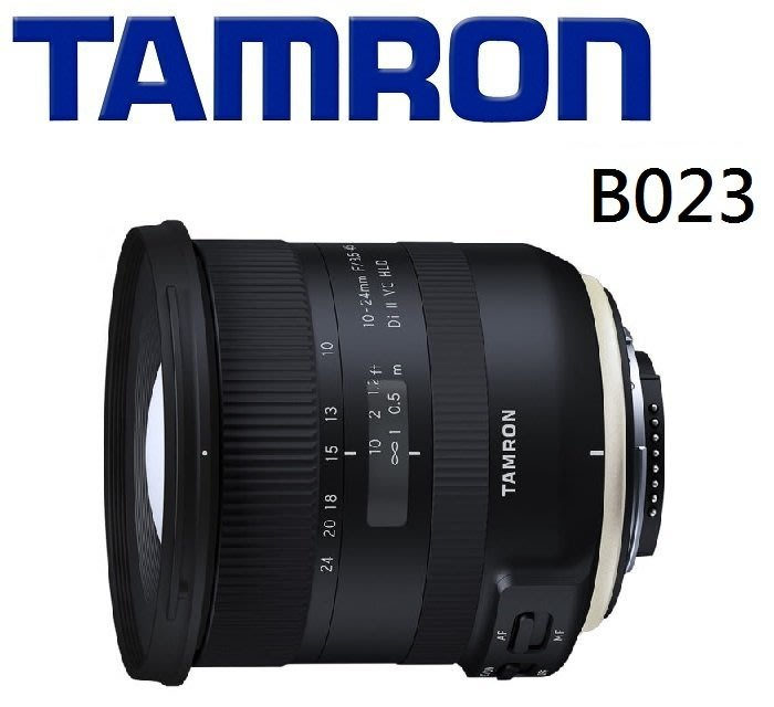 ((名揚數位)) TAMRON SP AF 10-24mm F3.5-4.5 DiII VC HLD B023 公司貨~