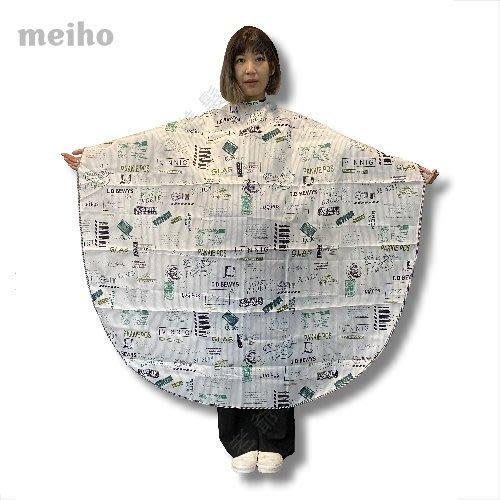 """日本meiho""""超質感"""" 彩繪白底綠圖剪髮圍巾(新款拉鍊式)"""