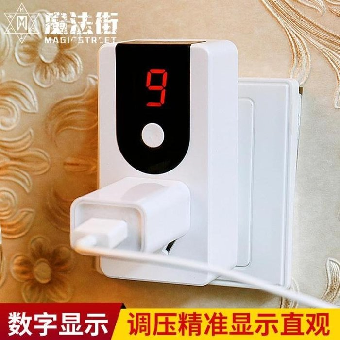 變壓器大功率轉換器學生寢室防跳閘電源電壓轉換插座插排限時