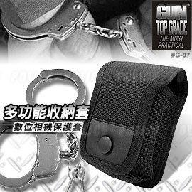 【ARMYGO】GUN 多功能黑色收納套