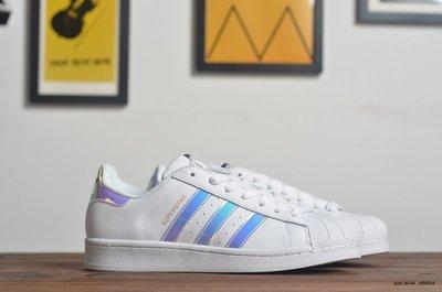 Adidas Superstar Super Bowl 貝殼頭 AQ6278 鐳射 滑板鞋 愛迪達